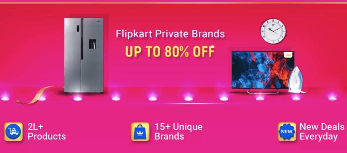 Flipkart BBD Days offers on Flipkart Own Products