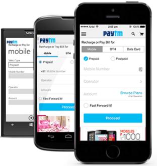 paytm wallet cashback offers