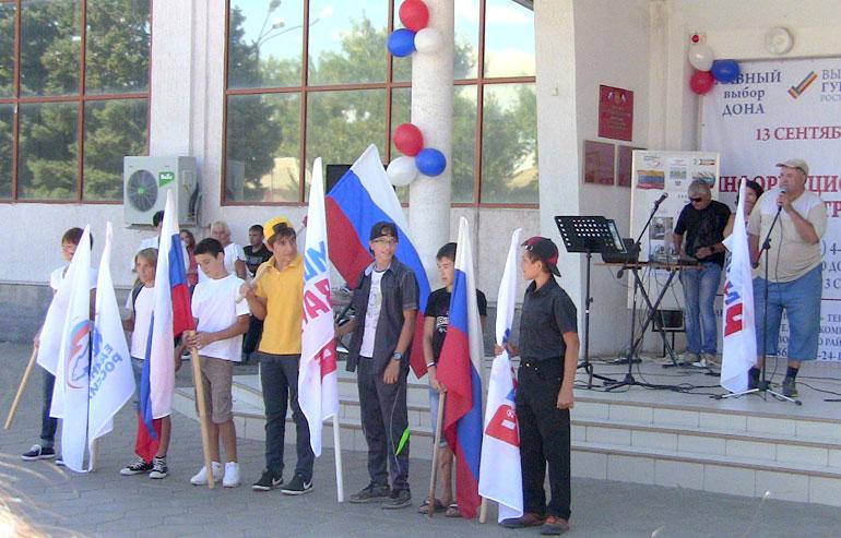 про Морозовск, День флага, в Морозовске, проМорозовск,