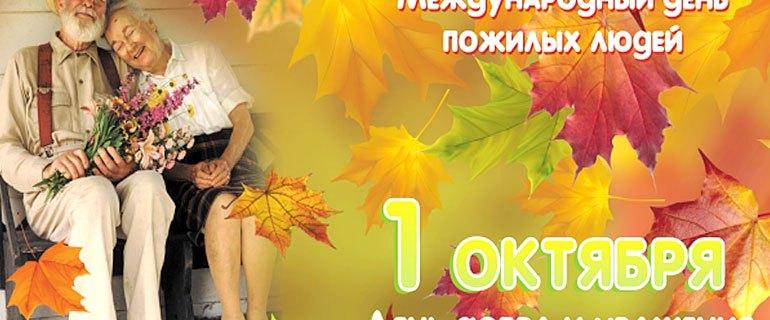 Морозовский Ростовская область, день пожилых, про Морозовск