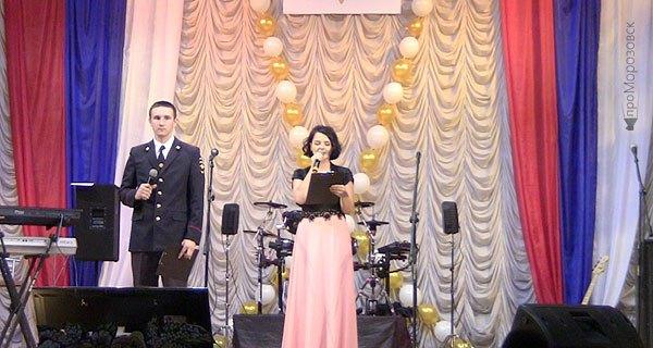Морозовский ОВД концерт в РДК, про Морозовск
