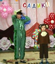 Детский сад в Морозовске, Ростовская область
