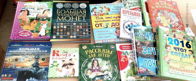 Деньги на библиотеки Морозовского района