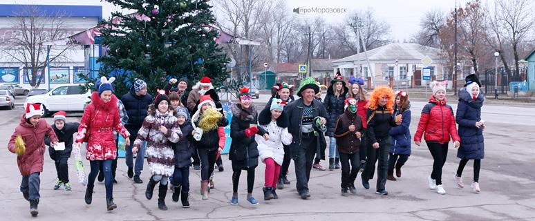 С Новым годом Морозовск поздравляют бегуны