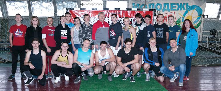 Морозовская молодежь Декада спорта