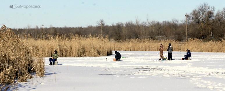 Зимняя рыбалка в Морозовске