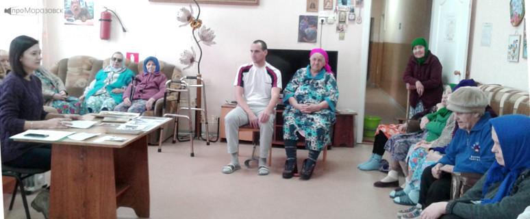 Морозовские пенсионеры об оккупации