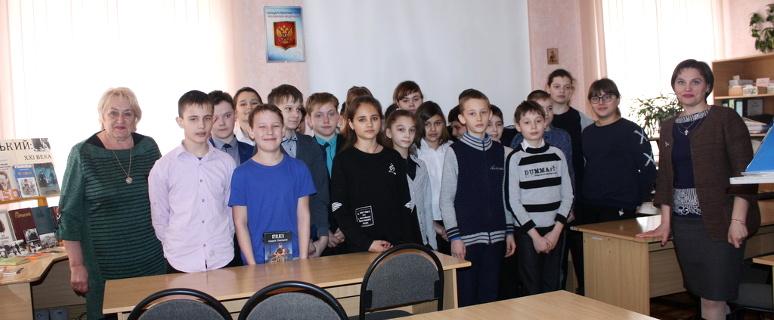 Юбилей Горького в Морозовской библиотеке