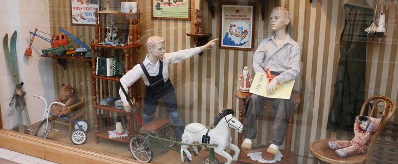 Старые игрушки в морозовском музее