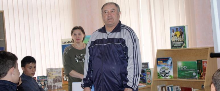 Библионочь Спортивные дети в Морозовске
