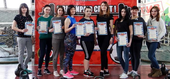 Первенство Морозовского района по гиревому спорту