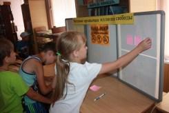 Час здоровья в детской библиотеке