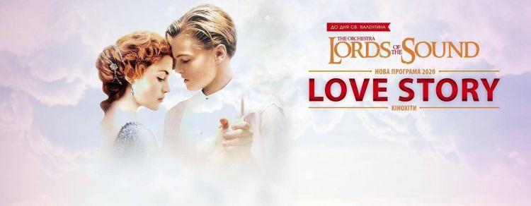"Картинки по запросу ""lords of the sound love story"""