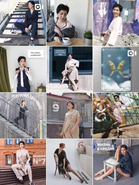 Оформление ленты Instagram