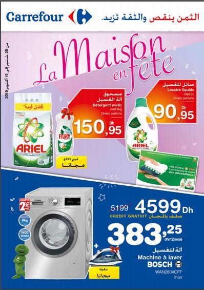Carrefour Catalogue Octobre 2019 : carrefour, catalogue, octobre, Catalogue, Carrefour, Maroc, Octobre, Promotion