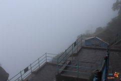 places to visit around chikmagalur - Manikyadhara Falls View 5