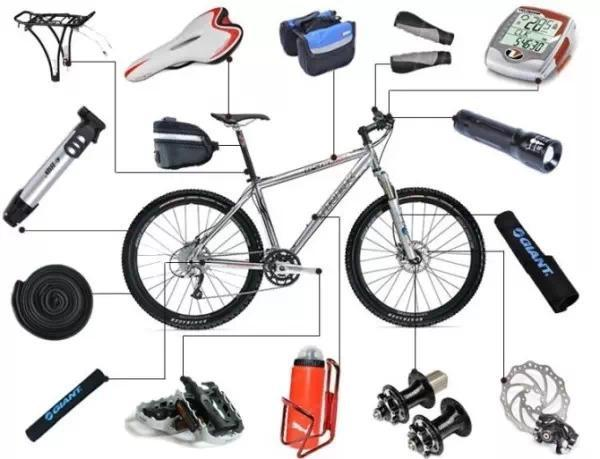 Mountain bike accessories