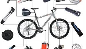 Mountain bike accessories