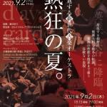 保護中: Archives, OrchestreAvantGarde 2nd.Concert
