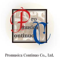 Promusica Continuo プロムジカ・コンティヌオ