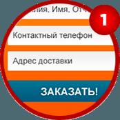 1zayavka