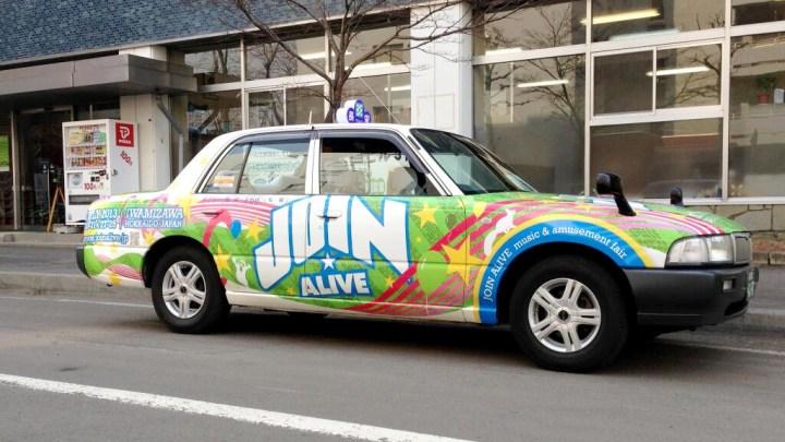 JOIN タクシー