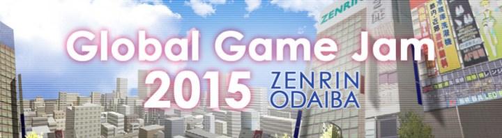 Global Game Jam 2015 ZENRIN ODAIBA