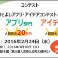 info_contest