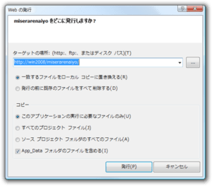 続 Windows Server セットアップすんぞ!