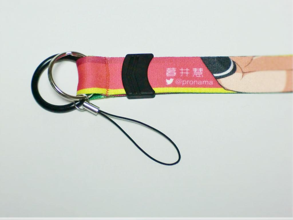 neckstrap2