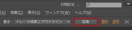 trace_ex