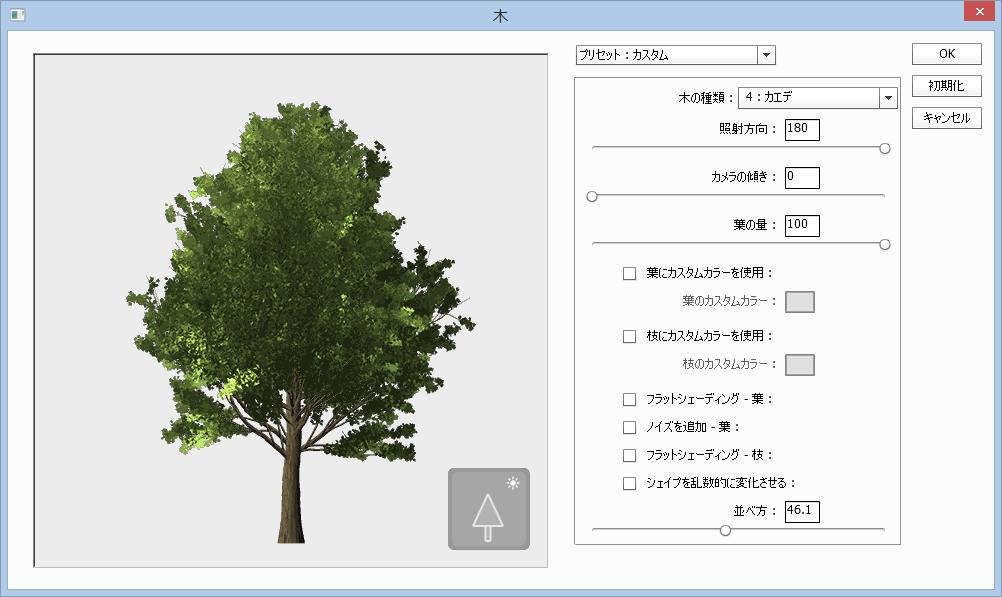 tree_dialog