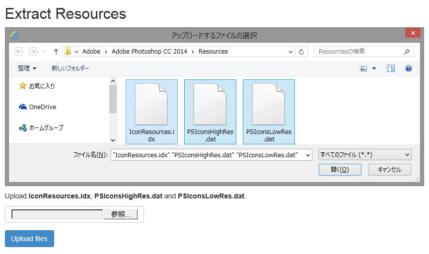 psccIconWeb1