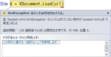 Xml.XmlException