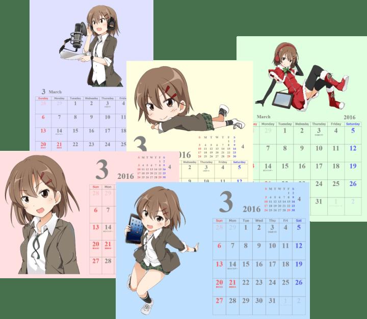 プロ生ちゃんカレンダー