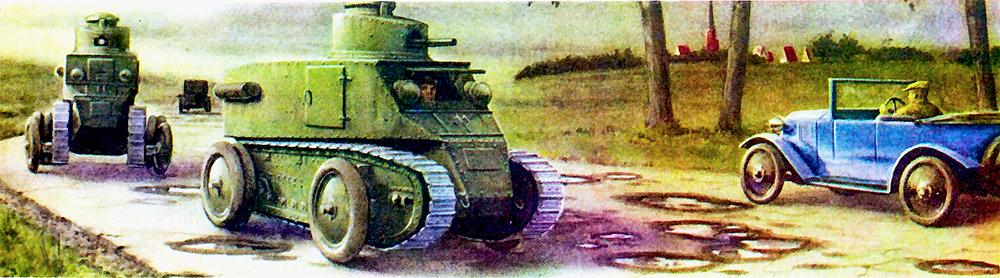 Чехословацкий танк KH-50