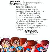Caderneta de Poupança (1980)