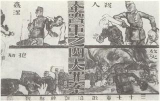 日本兵残虐説が生まれた背景にある中国兵の残虐さ