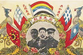 【満州問題と辛亥革命】革命の美名に隠れ領土拡張を図った革命詐欺師・孫文
