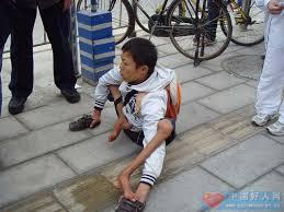 写真は私が見た少年乞食とは別人
