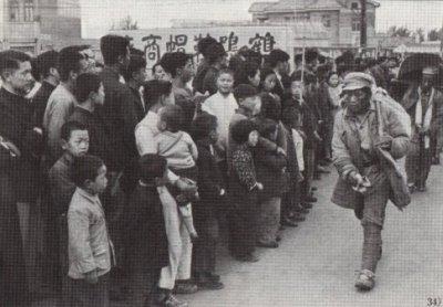 中国人の目に当時の共産党軍はどう映ったのか?