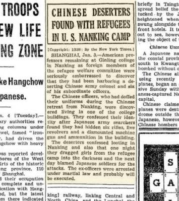 「南京虐殺」の裏に隠された中国軍の蛮行 その4 安全区内での中国兵による犯罪