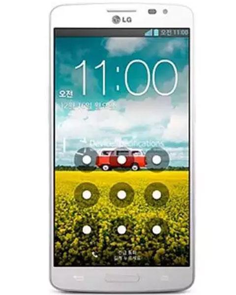 LG GX Price in Pakistan & Specs | ProPakistani