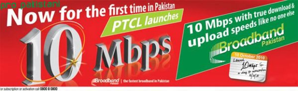 PTCL Launches 10 MB DSL Broadband