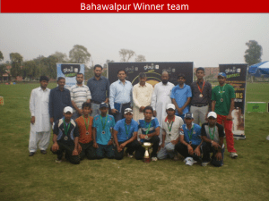 bahawalpur prizes 300x225 All Pakistan Glow Cricket Tournament Concludes