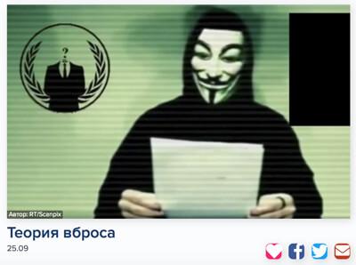 Eine neue Radiosendung über Fake-Nachrichten wurde gestartet