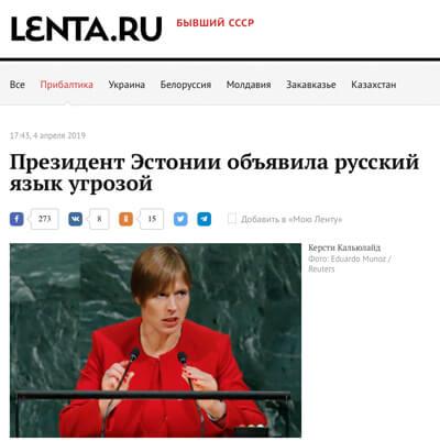 Die Presse des Kremls lügt: die Estnische Präsidentin hält die russische Sprache nicht für eine Gefahr