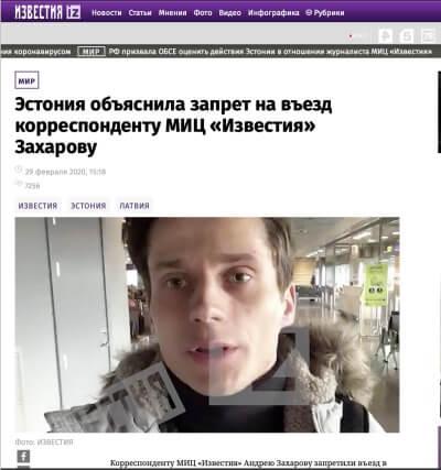 Die Kanäle des Kremls bauschen das Einreiseverbot eines Propagandisten auf.