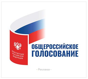 Das russischsprachige ERR reichte dem Kreml eine helfende Hand.