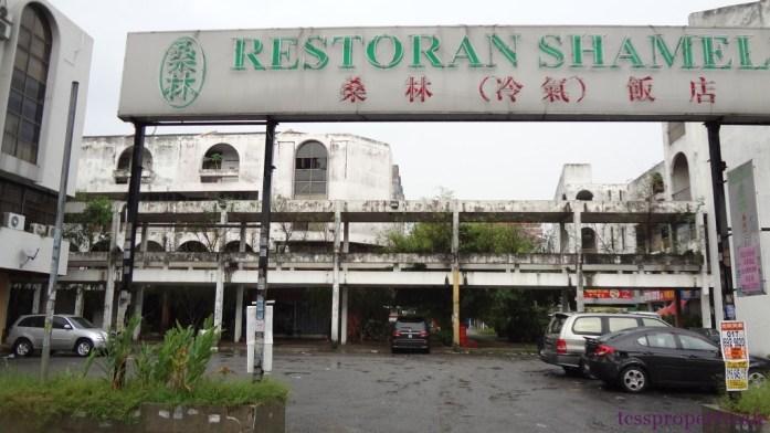 Current shops around Shamelin Star